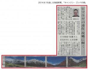まな記事_テンフ゜レート_A3/横