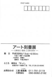 SKMBT_C36416051015100